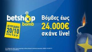 Betshop-Bombs